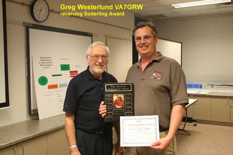 Dave Westerlund VA7GRW